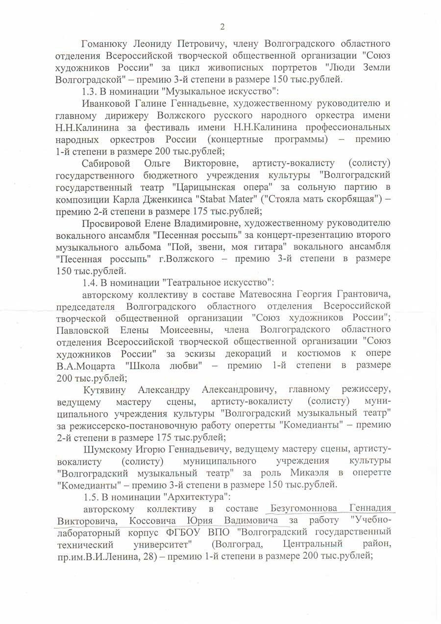 Развлечения для детей во Владивостоке узнать адреса и